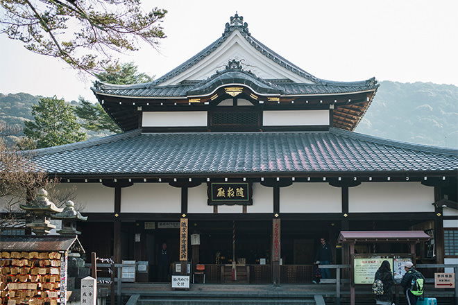 zuigu-do hall